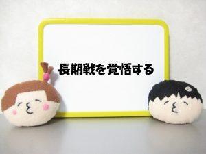 choukisen