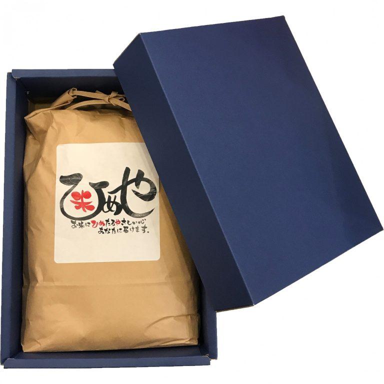 gift-5kg-hako